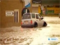 [29 Jan 2013] Super storm, heavy floods hit Australian states - English