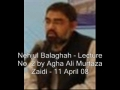 NahajulBalaghah - Purification is the key - Ali Murtaza Zaidi - Urdu