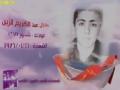 Martyrs of January (HD) | شهداء شهر كانون الثاني جزء 6 - Arabic