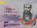Martyrs of January (HD) | شهداء شهر كانون الثاني جزء 8 - Arabic