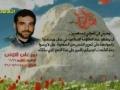 Martyr Nemer Ali Ftouni (HD) | من وصية الشهيد نمر علي فتوني - Arabic
