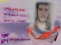 Martyrs of January (HD) | شهداء شهر كانون الثاني جزء 9 - Arabic