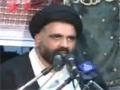 [06] منشور امامت Manshoor e Imamat - Ustad Syed Jawad Naqavi - Urdu