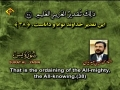 سوره یاسین Beautiful recitation of Surah Yasin - Arabic sub Farsi sub English
