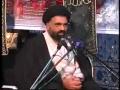 [09] منشور امامت Manshoor e Imamat - Ustad Syed Jawad Naqavi - Urdu