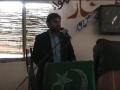 *Must Watch* Political Vision & Strategy of MWM - Brother Nasir Abbas Shirazi - 29 January 2013 - Urdu