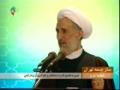 [01 Feb 2013] خطبه های نماز جمعه تهران Tehran Friday Prayer - Farsi