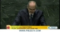 [01 Feb 2013] Nations to confront Israeli aggressions - English