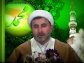 [04] State and Religion in Islam & Wilayatul Faqih - Sh. Mansour Leghaei - English