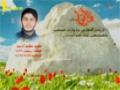 Martyr Salim Salim Ahmad (HD) | من وصية الشهيد سليم سليم أحمد - Arabic
