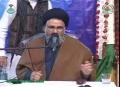 [05] استحماری نظام Istehmari Nizam say Nijat ka Rasta (Mochi Gate) - Ustad Syed Jawad Naqavi - Urdu