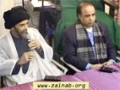 Unity Week on Birthday Of Prophet Muhammad SAWW 2013 - English