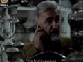 [18] مرد نقره ای The Silver Man - Farsi sub English