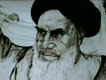 [3] Documentary - Islamic Revolution Iran - انقلاب اسلامی ایران - Urdu