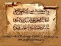 تلاوت قرآن -  آية الكرسي Beautiful Qoran Recitation - Arabic sub Farsi