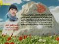 Martyr Hussein Bahij Nasser (HD) | من وصية الشهيد حسين بهيج ناصر - Arabic