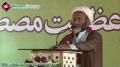 [عظمت مصطفیٰ کانفرنس] Speech H.I Mukhtar Imami - Eid Miladunnabi - 2 Feb 2013 - Nishtar Park - Urdu