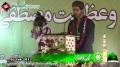 [عظمت مصطفیٰ کانفرنس] Naat by Najeed Qadri - Eid Miladunnabi - 2 Feb 2013 - Karachi - Urdu