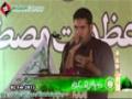 [عظمت مصطفیٰ کانفرنس] Naat by Murtaza Nagri - Eid Miladunnabi - 2 Feb 2013 - Karachi - Urdu
