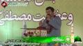 [عظمت مصطفیٰ کانفرنس] Naat: Mukhtar Fateh Poori - Eid Miladunnabi - 2Feb13 - Nishtar Park Karachi -Urdu