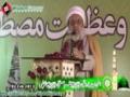 [عظمت مصطفیٰ کانفرنس] Speech H.I Sheikh Salahuddin - Eid Miladunnabi - 2 Feb 2013 - Urdu