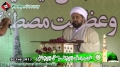 [عظمت مصطفیٰ کانفرنس] Speech H.I Amin Shaheedi - Eid Miladunnabi - 2 Feb 2013 - Nishtar Park - Urdu
