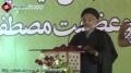 [عظمت مصطفیٰ کانفرنس] Speech H.I Hasan Zafar Naqvi - Eid Miladunnabi - 2 Feb 13 - Nishtar Park - Urdu