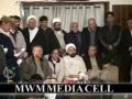 MWM - PTI Press conference at Wahdat House Islamabad - 6 Feb 2013 - Urdu