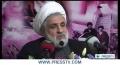[07 Feb 2013] Hezbollah slams Bulgaria over bus attack accusations - English