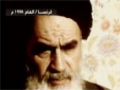 [9] Documentary Ruhullah - روح اللہ - Urdu