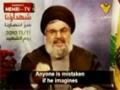 [03](last) Documentary : Hizballah Chronology - English