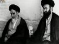 [5] Documentary - Islamic Revolution Iran - انقلاب اسلامی ایران - Urdu