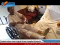 Bomb blast victims of Alamdar Road Quetaa from Agha Khan Hospital karachi - Urdu