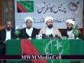 [10 Feb 2013] MWM Press conference Regarding Balochistan issues - Wahdat House Islamabad- Urdu