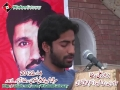 Speech by Br. Ali Naqvi - 17th Martyrdom Anniversary Dr. Muhammad Ali Naqvi Shaheed - 4 March 2012 - Urdu