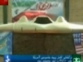 Iran releases decoded footage of RQ-170 - Farsi