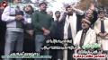 [14 Jan 2013] Lahore Dharna - Ending Dharna Speeches - Urdu
