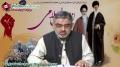[34th Anniversary Islamic Revolution in Iran] Dr. Syed Ali Murtaza Zaidi - Inqilab ke baad ummat ko darpesh Masael -Urdu