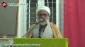 34th Anniversary Islamic Revolution in Iran - Speech H.I. Sheikh Hasan Salahuddin - 10 Feb 2013 - Karachi - Urdu
