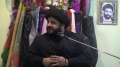[Majlis1, p1] Asbabe Guhlow and Taqseer - Molana Syed Irfan Haider Naqavi - Mashad - Urdu