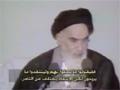 [14] Documentary Ruhullah - روح اللہ - Urdu
