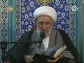[20] شرح دعای مکارم الاخلاق - سخنرانی آیت الله ناصری - Farsi