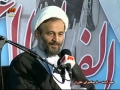 عهد آدينه Promised Friday - H.I. Panahiyan speech - 20 Behmen 1391 - Farsi