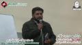 [3 Mar 2012] Safeerane Noor Divisional Tarbiyati Workshop - Brother Asad Naqvi - روش تربیت - Urdu