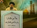 [15 Feb 2013] Tehran Friday Prayers آیت للہ سید احمد خاتمی - Urdu