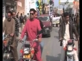 Protests and Sit Ins in Pakistan against Quetta bomb blast - 19 FEB 2013 - Urdu