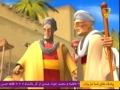 محمد امین  -  مهربانان Mohammed (s.a.w.w): The Amin - Farsi