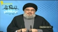 [16 Feb 2013] Sayyed Nasrollah | فصل الخطاب - الحرب المقبلة - Arabic