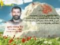 Martyr Reda Yousef Yaseen (HD) | من وصية الشهيد رضا يوسف ياسين - Arabic