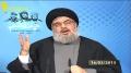 [16 Feb 2013] Sayyed Nasrollah | فصل الخطاب - العماد عون وحرب تموز - Arabic